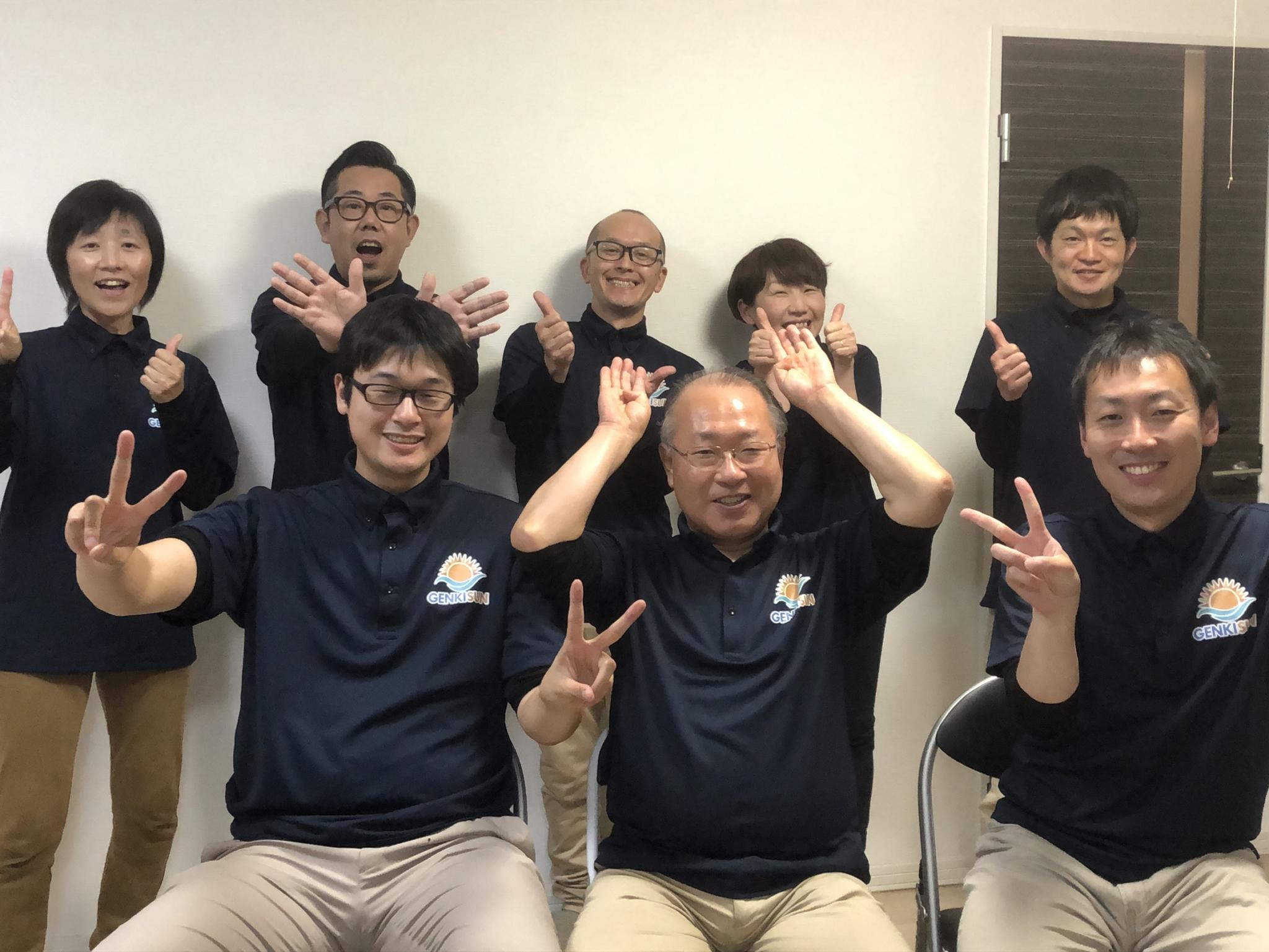 【リハビリ関係職/八尾市】  デイサービス・デイケア GENKINEXT  (正社員)の画像1