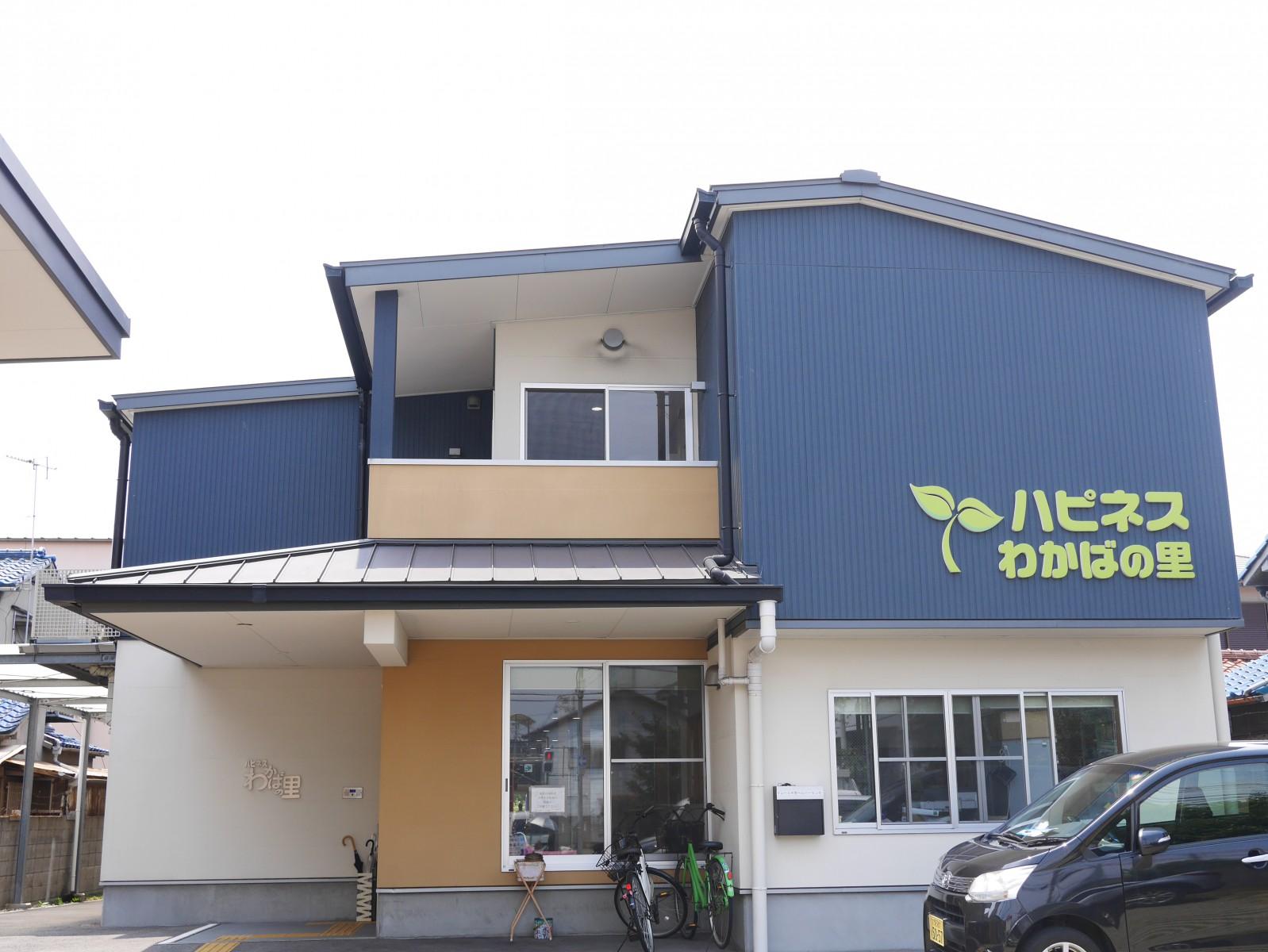 【介護職大阪市平野区】 有料老人ホーム ハピネスわかばの里 (パート)の画像1