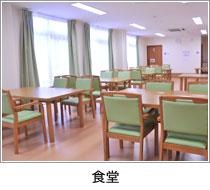 【介護職/大阪市平野区】 有料老人ホーム グッドホーム麦畑平野加美 (正社員)の画像3