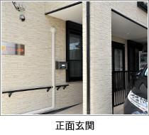 【看護職/大阪市平野区】 住宅型有料老人ホーム  グッドホーム麦畑長吉 (正社員)の画像2