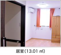 【看護職/大阪市平野区】 住宅型有料老人ホーム  グッドホーム麦畑長吉 (正社員)の画像3