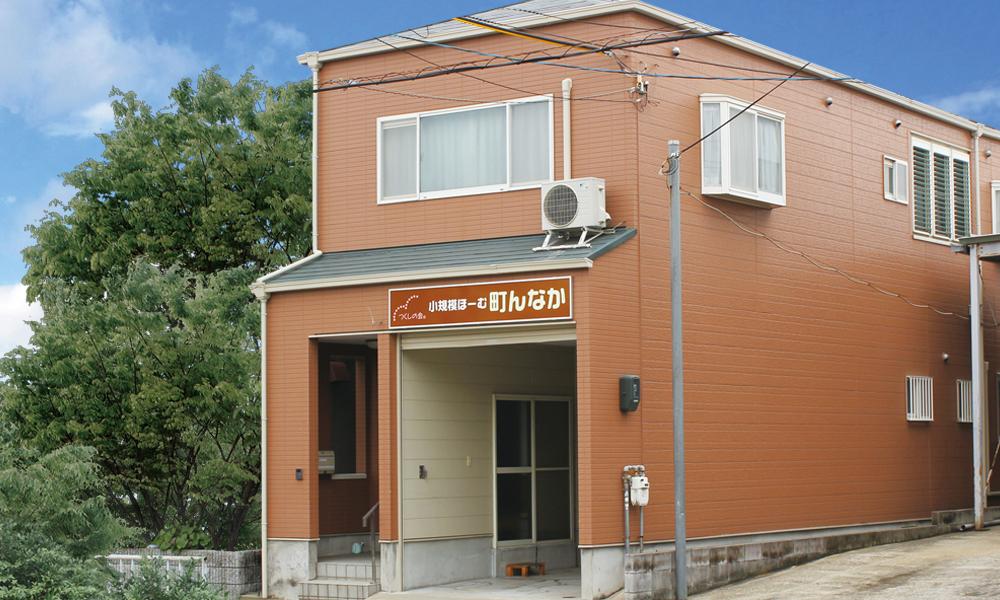 【介護職/堺市堺区】 有料老人ホーム  町んなか (パート)の画像1