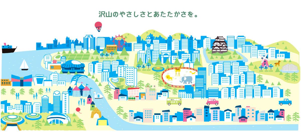 【介護職/大阪市東住吉区】 訪問介護 めばえヘルパーステーション (パート)の画像1