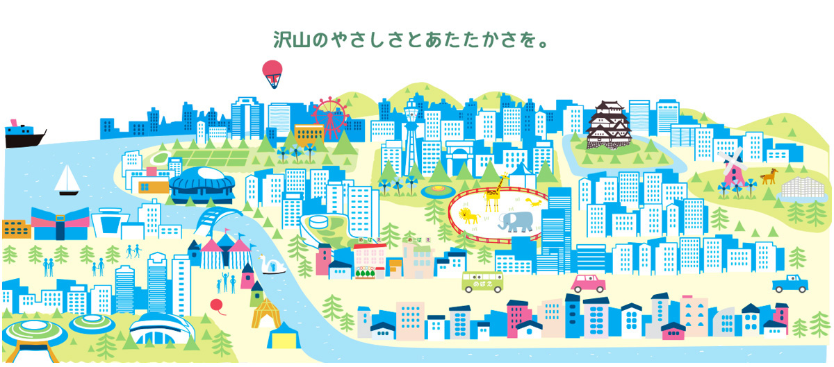 【介護職/大阪市東住吉区】訪問介護  めばえヘルパーステーション (パート)の画像1