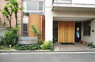 【介護職/大阪市住之江区】 有料老人ホーム カルチェ住吉川 (パート)の画像1