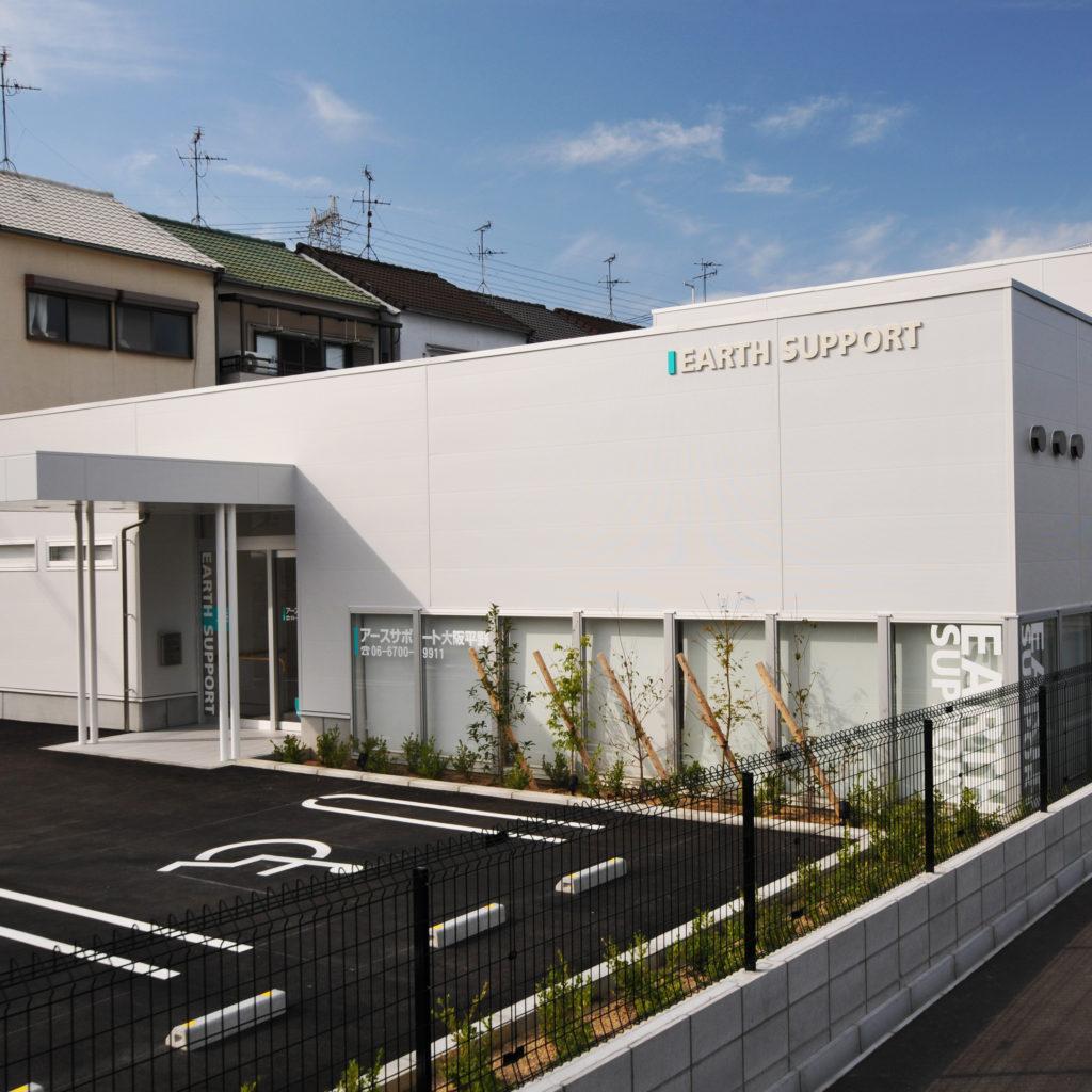 【介護職/大阪市平野区】 訪問介護  アースサポート大阪平野 (正社員)の画像1
