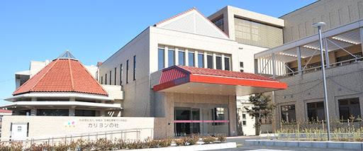 【看護職/さいたま市岩槻区】  医療型障がい児入所施設 カリヨンの杜 (正社員)の画像1