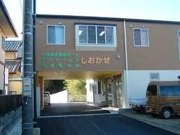 【介護職/浜松市西区】 小規模多機能  しおかぜ (パート)の画像1