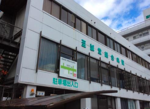 【看護助手/山形市】 至誠堂総合病院(契約社員)の画像1