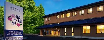 【介護スタッフ/鹿沼市】 有料老人ホーム 住宅型有料老人ホーム 瑠璃の里 (正社員)の画像1