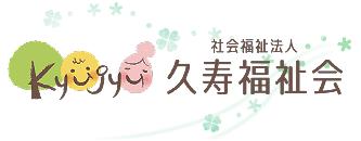 【介護スタッフ/鹿沼市】 グループホーム おしはらの里 (その他)の画像1