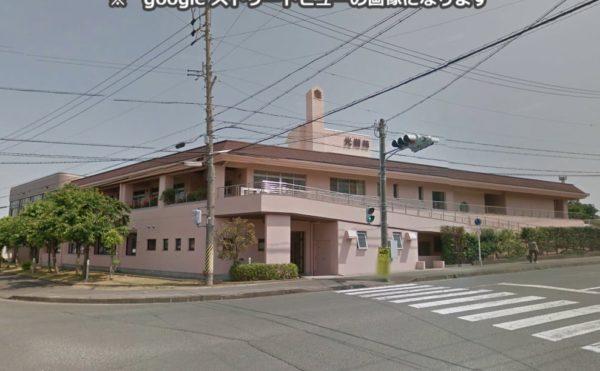 【ケアマネジャー/湖西市】地域包括支援センター  光湖苑  (正社員)の画像1