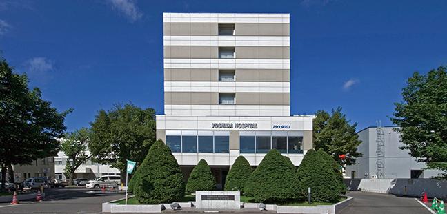 【看護職/旭川市】 医療機関 吉田病院 (正社員)の画像1