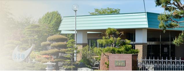 【介護職/旭川市】  社会福祉法人 愛善会 老人保健施設 愛善ハイツ (パート)の画像1
