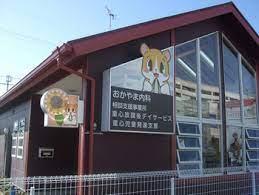 【リハビリ職/浜松市中区】 デイサービス・デイケア  おかやま内科 (パート)の画像1