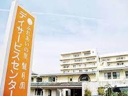 【看護職/浜松市西区】 デイサービス・デイケア  ふれあいの里観月園(パート)の画像1