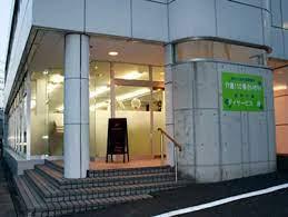 【介護職/浜松市中区】 デイサービス・デイケア  デイサービス幸 (正社員)の画像1