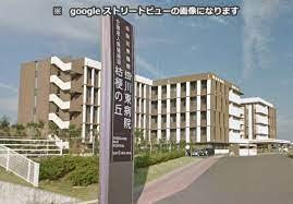 【ケアマネジャー/掛川市】介護老人保健施設   桔梗の丘  (正社員)の画像1