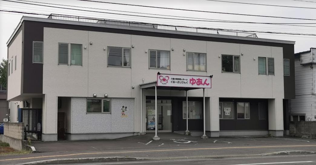 【介護職/旭川市】 有料老人ホーム ぐるーぷりびんぐ ゆあん (正社員)の画像1