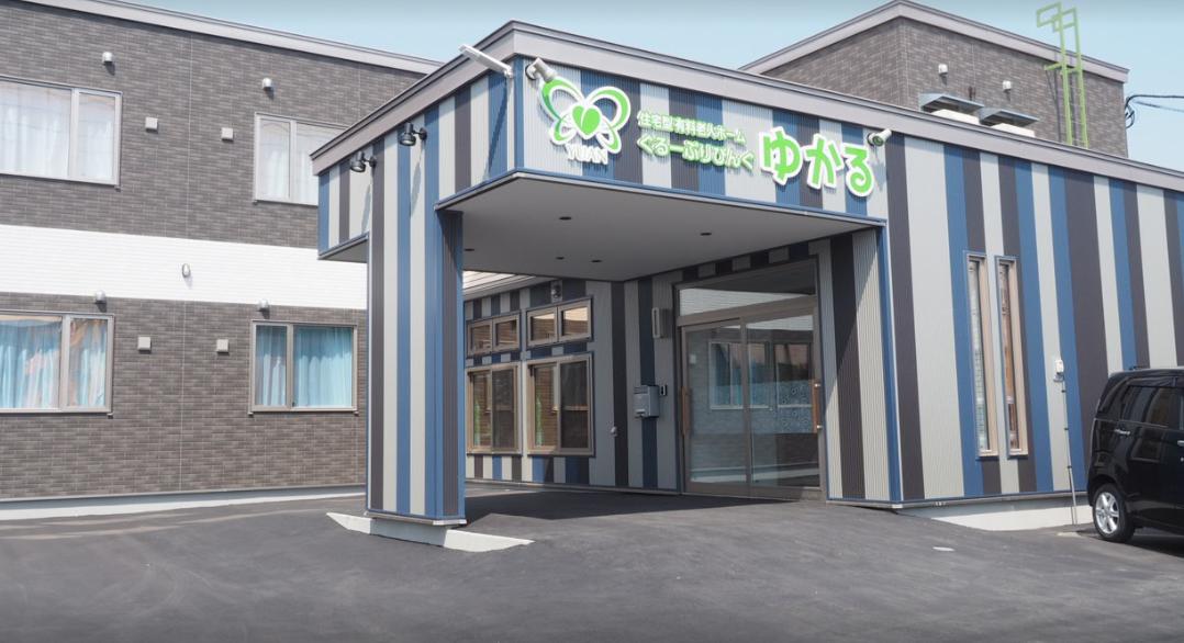 【介護職/旭川市】 有料老人ホーム ぐるーぷりびんぐ ゆかる (パート)の画像1