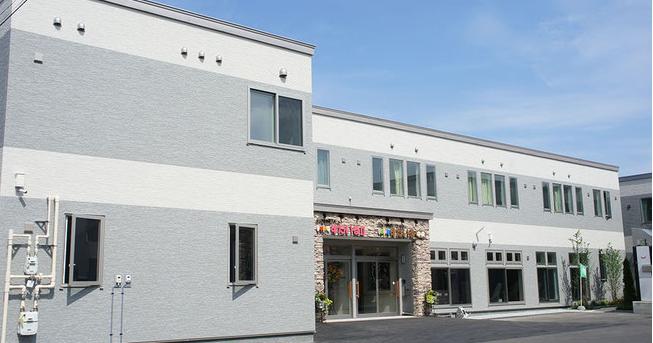 【看護職/旭川市】 デイサービス すたいる(正社員)の画像1