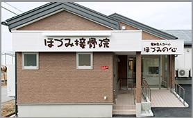 【介護職/山形市】  有料老人ホーム  ほづみの心 (パート)の画像1