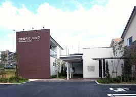【看護職/浜松市東区】クリニック  わたなべクリニック (パート)の画像1