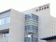 【看護職/浜松市浜北区】 病院  精神科・神経科浜北病院 (正社員)の画像1
