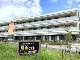 【管理職/浜松市西区】特別養護老人ホーム  湖東の杜 (正社員)の画像1