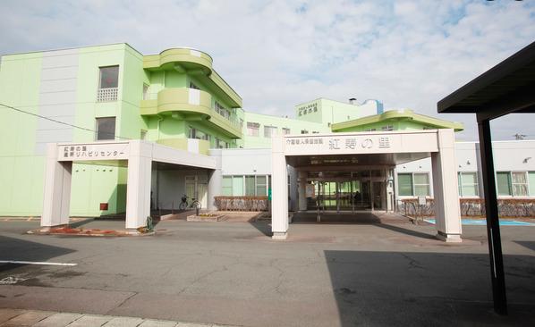 【介護職/河北町】 介護老人保健施設 紅寿の里(フルタイムパート)の画像1