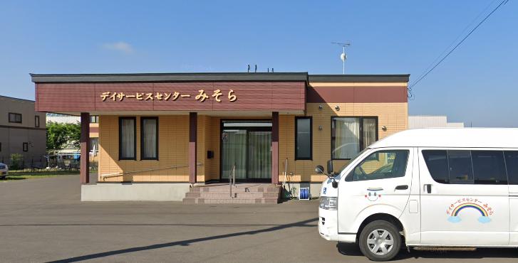 【介護職/旭川市】  住宅型有料老人ホーム グループハウス 美空 (正社員)の画像1